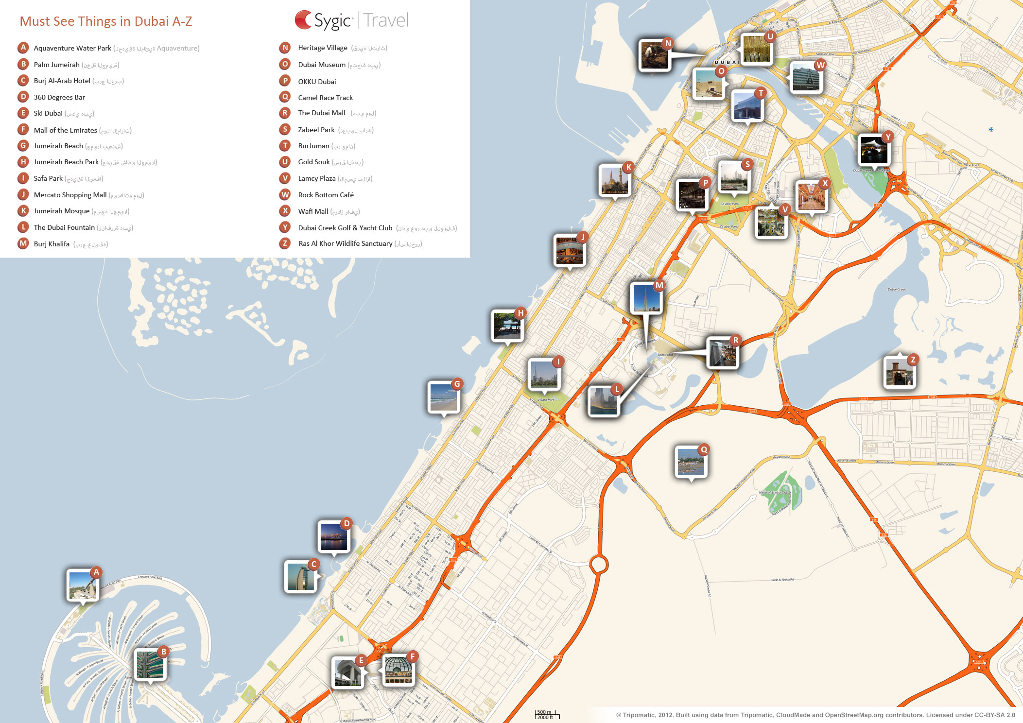 Uae dubai metro city streets hotels airport travel map for Dubai hotels list