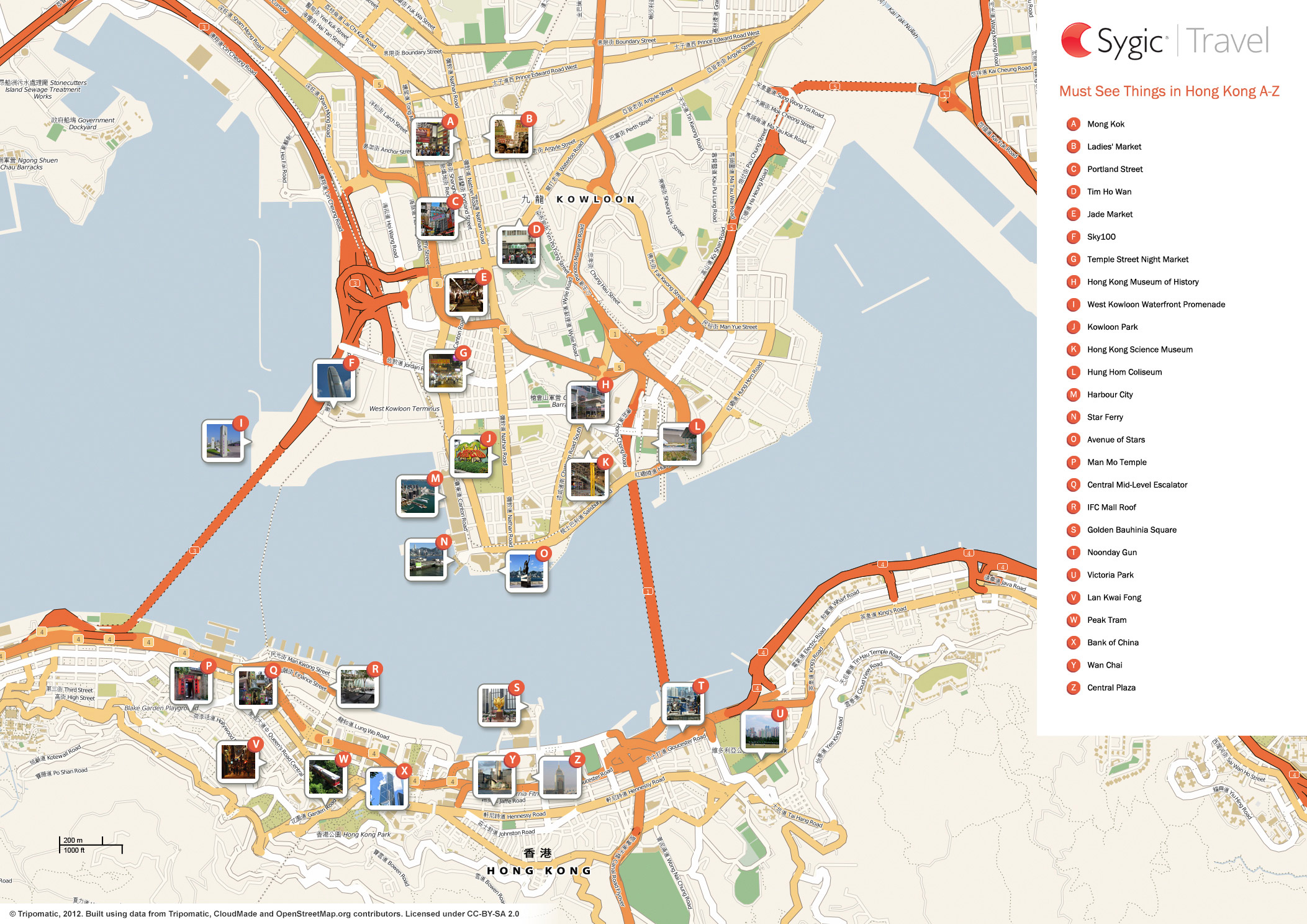 Complete Hong Kong Travel Map for Tourists Guidance – Hong Kong Map For Tourist